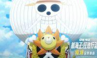 《航海王:狂热行动》中文版配音阵容逆天