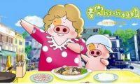 《麦兜我和我妈妈》是一部很感人的动画影片