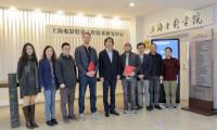 上海电影学院与电影特效技术领域知名企业就产学研达成合作共识