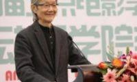 第十九届北京电影学院动画学院奖暨高峰论坛在北京落幕