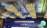 南京(国际)动漫创投大会11月6日正式启幕