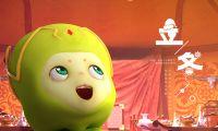 吃餃子嘍!合家歡動畫電影《阿里巴巴與神燈》首曝立冬版海報