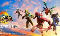 《钢铁飞龙2龙魂觉醒》强势登陆优酷视频进行全网独播