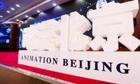 """2019第八屆""""動漫北京""""在北京全國農業展覽館盛大開幕"""