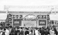 第十二届厦门国际动漫节圆满落幕吸引7.5万人次参与