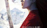 迪士尼真人版《花木兰》发布日版海报 刘亦菲英姿飒爽