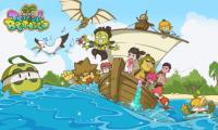 海岛兄弟原创动画电影惊喜亮相第二届海南岛国际电影节