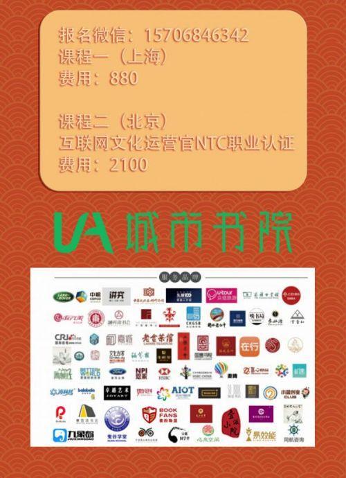 第三届中国(上海)ACG行业交流会公布活动嘉宾和流程,12月15日增设上海NTC工作坊IP孵化专场 业界信息 第8张