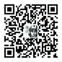 第三届中国(上海)ACG行业交流会公布活动嘉宾和流程,12月15日增设上海NTC工作坊IP孵化专场 业界信息 第7张