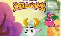 《鹿精灵》用国漫新形象诠释中国动漫新风向