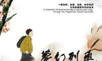 常虹寄情动画23年 用氤氲水墨讲好中国故事