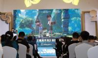 海南首部原创动画电影《海岛兄弟之南海天书》发布
