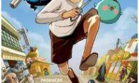 国产原创动画《伍六七》国际版海报公开
