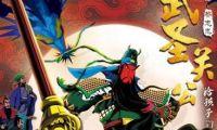 """国漫《武圣关公》亮相国际动画展 小朋友称关公""""中国超级英雄"""""""