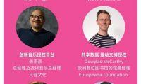 香港国际授权展-ALC亚洲授权业会议