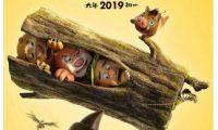 宫崎骏动画传奇未完待续 《你想活出怎样的人生》今年上映