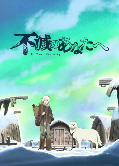 奇幻漫画《致不灭的你》确定制作TV动画 预定10月开播