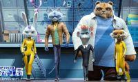 动画电影《动物特工局》在北京首映