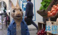 """动画电影《比得兔2:逃跑计划》曝光""""城市探险""""版预告"""