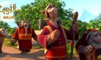 奇幻动画电影《直立象传说》2月7日开启未知冒险旅程