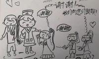 """9岁女孩创作""""抗疫漫画""""上热搜!"""