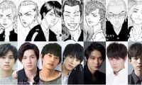 人气漫画《东京复仇者》宣布将拍摄真人电影
