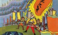 《大闹天宫》的顶级美感如何呈现?上海美术电影制片厂又出手了