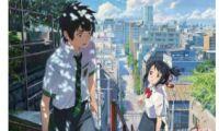 人气动画电影《你的名字》中的东京场景