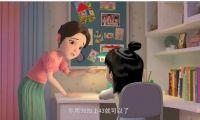 金鹰卡通原创动画《23号牛乃唐》收视连续三周夺冠
