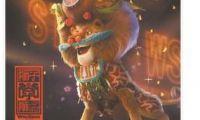 动画《狮子学狮》斩获国际短片单元最佳短片奖