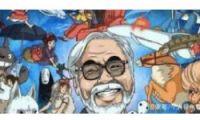 日本动画大师宫崎骏收官之作 你期待吗?
