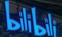 B站獲索尼4億美元投資 將在動畫和游戲等領域合作