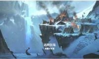 《英雄联盟》公布城邦传说最新动画
