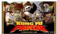 動畫電影《功夫熊貓》給人的感覺更像是一部成長電影
