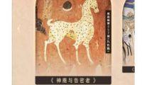 宅家能走进敦煌千年壁画里 动漫化能带火传统文化吗
