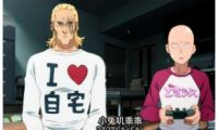日本动漫神作《一拳超人》将被拍成真人版电影