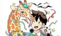 動物科普漫畫《天地創造設計部》正式宣布TV動畫化