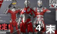 人氣動畫改編手游《Ultraman:Be Ultra》4月底推出