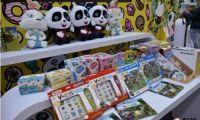 中国动漫衍生品产业怎样才能做大做强?