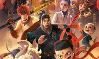 动画电影《姜子牙》发布预告 暗示仍计划在年内上映
