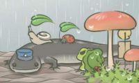 《旅行青蛙》将要拍动画电影!