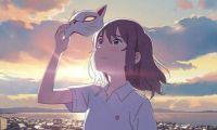 剧场版动画《想哭的我戴上了猫的面具》公开新宣传片
