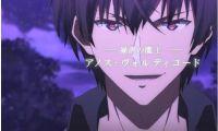 TV动画《魔王学院的不适合者》公开一段新PV