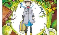 3DCG动画《阿雅与魔女》宣布将于NHK播出