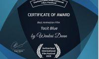 動漫《沉默之藍:序》斬獲瑞士國際電影節最佳動畫片大獎
