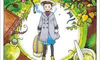 動畫《阿雅與魔女》發布片名海報 將于今冬在NHK播出
