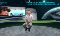 动漫游戏创意设计大赛暨中国大学生计算机设计大赛福建选拔赛启动