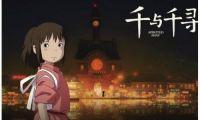 在日本顶尖的动画作品反而会不用专业的声优是怎么回事?