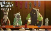 動畫電影《無限》官方釋出中國專屬海報