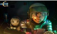 动画电影《飞奔去月球》发布预告片与先导海报